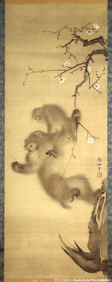森狙仙の画像 p1_22