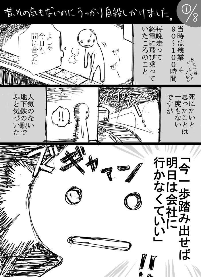IMG_5648