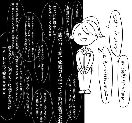 IMG_6269