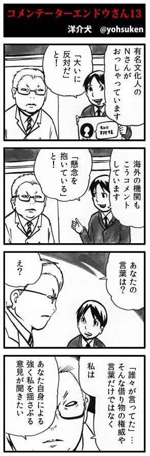 IMG_7544